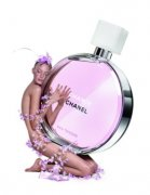 ♥♥♥CHANEL CHANCE EAU TENDRE EDT 100 ML SKLADOM♥♥♥