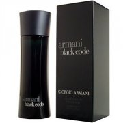 ARMANI - CODE 125 ml edt MAN