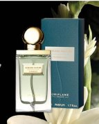 Parfum Sublime Nature Tuberose