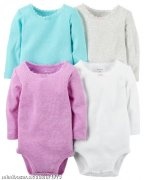 Carters 4 set body - NB
