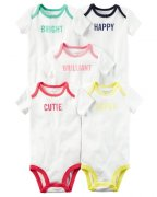 Carters 5 set body - 6M, 9M, 12M, 18M, 24M